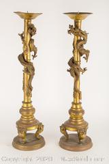 Antique Chinese Gilt Bronze Brass Dragon Candleholders